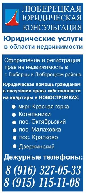 ЖК Некрасовка в Некрасовке  официальный сайт цены от