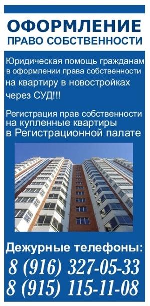 адвокат по уголовным делам улищенко - фото 11