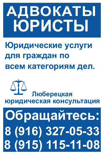 вероятно, юридические консультации по жилищным вопросам в приморском районе последние несколько