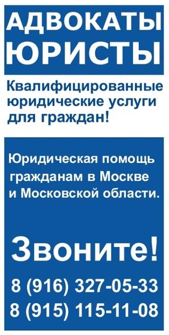 наконец рейтинг московских адвокатов по жилищным вопросам они
